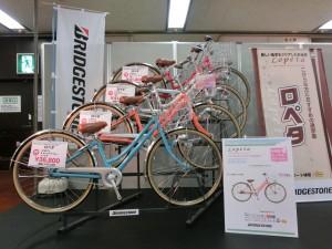 自転車の 自転車 内装8段化 : ... 新電動アシスト自転車試乗会