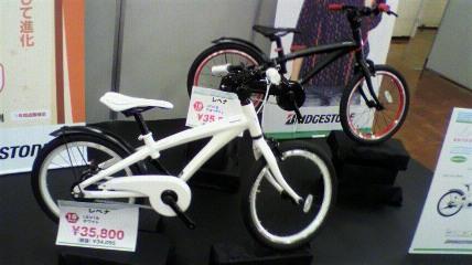 情報ページ » 2012 » 11月 » 22 : ブリジストン 自転車 アルベルト 色 : 自転車の